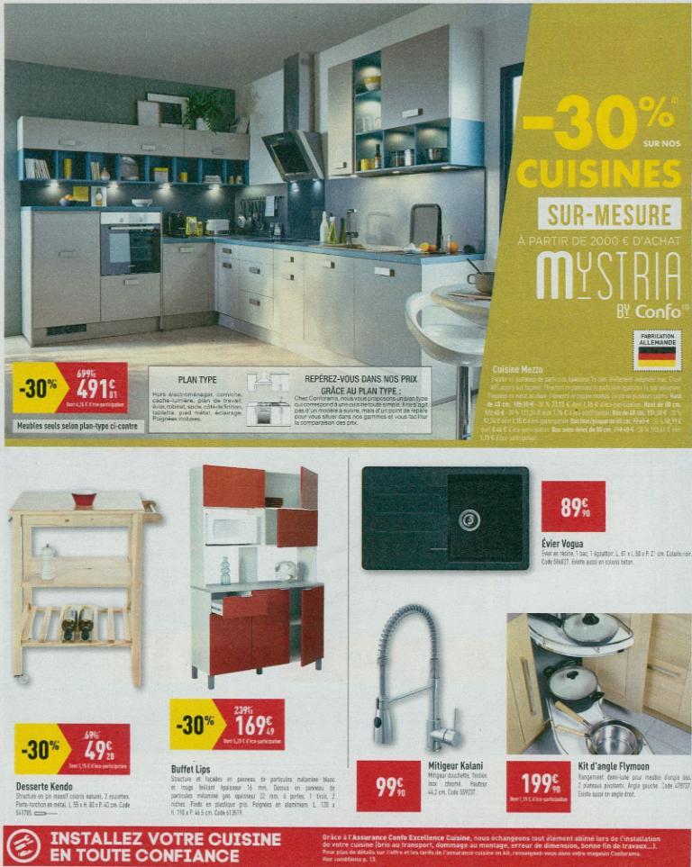conforama paris etoile magasin de meubles 10 avenue de. Black Bedroom Furniture Sets. Home Design Ideas